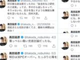 【RIZIN】 高田延彦、自分のイベントはセーフ ⇒ 6月から五輪反対ツイートを自粛していた