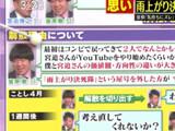 宮迫さんが絶対に吉本に戻れない真相 「所属芸人の仕事1000本以上がキャンセルになって・・」