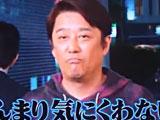 坂上忍、コンビニの買い物で店員に伝える一言が物議ww 「すげぇ嫌なヤツ・・」