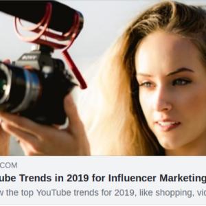インフルエンサー・マーケティング向けのYouTubeのトレンドは11あるんだって(その11) #YouTube #インフルエンサー・マーケティング