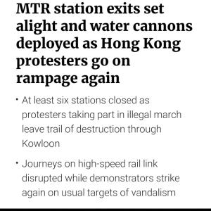 香港、主要鉄道網の駅で火炎瓶 #香港 #反送中 #China #HongKongProtests #Democracy #SaveHongKong