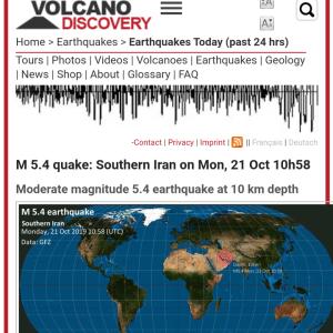 イラン南部でマグニチュード5.4 #地震 #速報