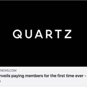 クォーツ、初の有料会員数公開 #メディア