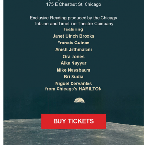 2019年シカゴ・トリビューンはんのお誘い254回目 #課金
