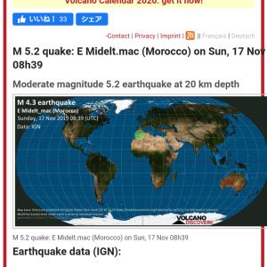 モロッコでマグニチュード5.2 #地震 #速報