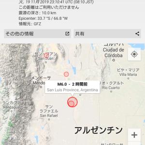 アルゼンチンでマグニチュード6.0 #地震 #速報