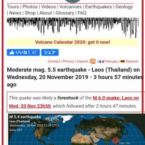 ラオスでマグニチュード5を超す地震相次ぐ
