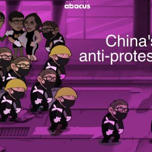 知ってしまった以上、訳さんと。中国本土で「香港のデモ参加者を痛めつけるゲーム」が出現 #香港 #反送中 #China #HongKongProtests #Democracy #SaveHongKong
