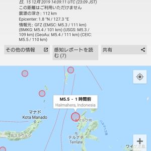 インドネシアでマグニチュード5.5 #地震 #速報