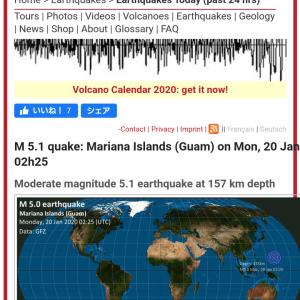 マリアナ諸島でマグニチュード5.1 #地震 #速報