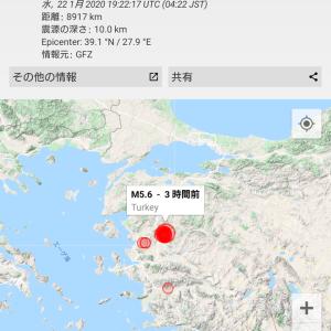 トルコでマグニチュード5.6 #地震 #速報