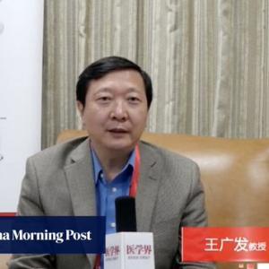 新型ウィルスについて中国の専門家が「目から感染する可能性がある」と指摘 #新型ウィルス #コロナウィルス