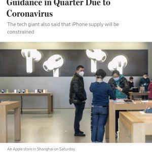 アップルが3月に予定していた業績予想会見中止。新型ウィルスが理由だそうです。 #新型ウィルス #コロナウィルス