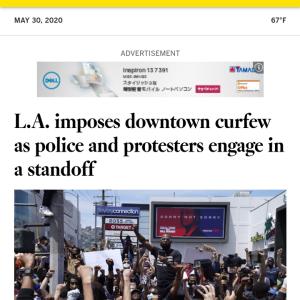 ロサンゼルス市、夜間外出禁止令を布告 #速報