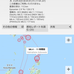 インドネシア沖でマグニチュード6.4 #地震 #速報