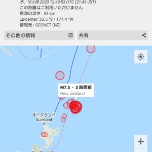 ニュージーランド北東沖でマグニチュード7.5 # 地震