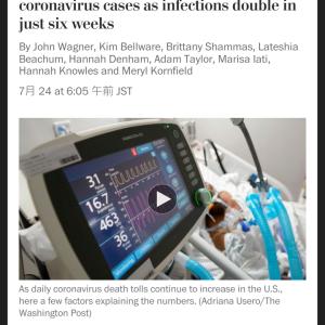 アメリカの新型ウイルス感染者数400万人を超す。 6週間で倍に #速報