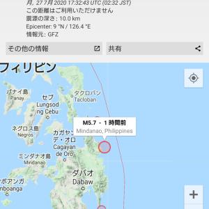 ミンダナオでマグニチュード5.7 #地震 #速報