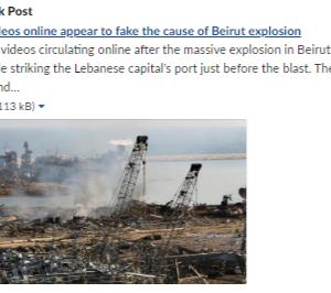 気を付けよう! 「ベイルートの爆発はミサイル攻撃が原因」とのディープ・フェイク映像がオンライン上に #ディープ・フェイク