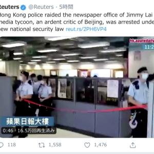 ガサ入れの様子をアップル・デイリーが収録していたのですね #Hong Kong #香港