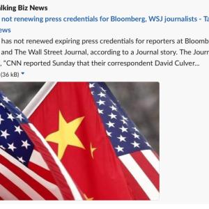 中国共産党、ウォールストリート・ジャーナルやブルームバーグ特派員の記者証更新で嫌がらせ #言論弾圧 #中国