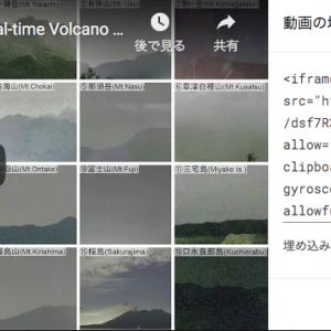 小ネタです。今回の台風10号で知ったのですが・・・色んなライブ配信がありますね(47) #YouTube #ライブ配信