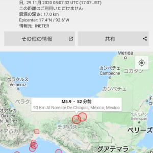 メキシコでマグニチュード5.9 #速報 #地震