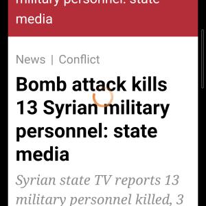 ダマスカスで爆弾テロ。13人が死亡  #速報