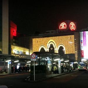 久しぶりに横浜駅で降りる