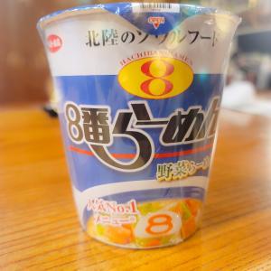 8番ラーメンカップ麺