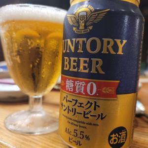 糖質ゼロを謳う『パーフェクトサントリービール』って美味しいよね