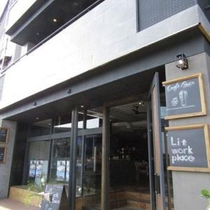 【県南】〔花巻市〕民芸品店をリノベしたカフェとパブーLit work place-