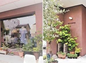 【沿岸北部】〔宮古市〕衣料店のコーヒー