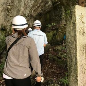 【沿岸南部】〔大船渡市〕ジオサイト!関谷洞窟入洞体験