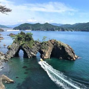 【沿岸南部】〔大船渡市〕親子で体験!秋のハイキング&キャンプイベント!