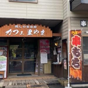 【県北】〔一戸町〕癒しの食空間カフェ 里やま