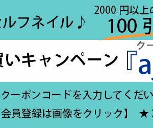 新商品NEON(ネオン)期間限定価格終了間近!OPIカラーランキング☆