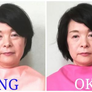 パーソナルカラー診断:NGカラーで黄ばむってこういうこと!!