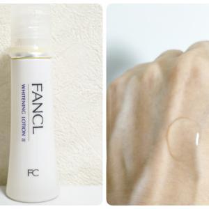 ファンケルの薬用美白化粧液で透明感ある肌へ!