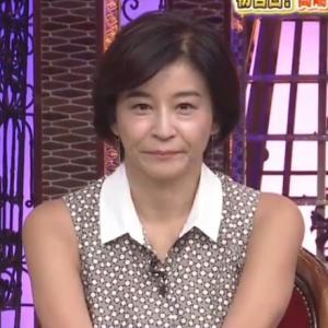 アンチエイジング:似合わない色と柄の服と髪型でこんなに老けて見えます!!