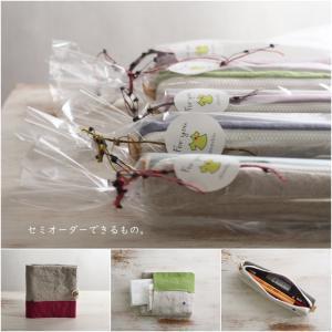 贈り物に…セミオーダーできる布小物たち。