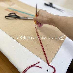 大きな円の型紙の作り方
