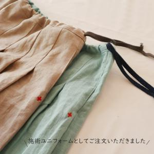 施術ユニフォーム(ふうわりスカート)納品とお守りミスト♥