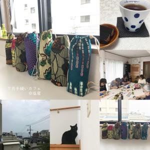 わーい!初めてのみんな完成だ!!7月手縫いカフェ@塩屋