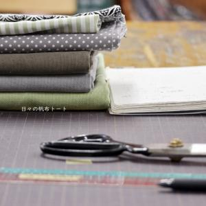 優しい色たち…日々の帆布トート