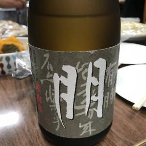 関谷醸造「蓬莱泉朋」