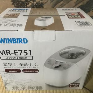 新・家庭用精米機TWINBIRD 精米御膳 MR-E751
