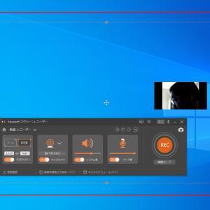 Aiseesoftのスクリーンレコーダーを使ってみた。