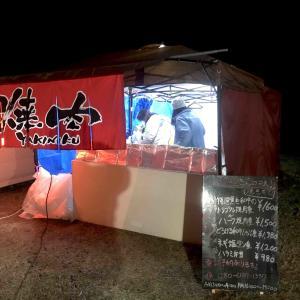 黒毛和牛焼きたて焼肉弁当「侑」が美味い!・姫路市林田町