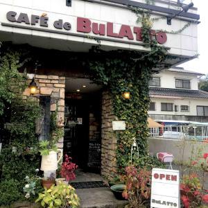 加西でモーニング・カフェ ド ブラット (CAFE de BuLATTO)